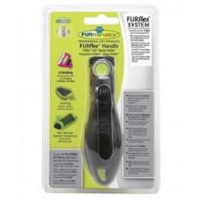 Купить FURminator FURflex Ручка
