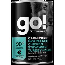 GO! Solutions CARNIVORE GF консервы беззерновые для собак с тушеной курицей, индейкой и мясом утки 400 гр
