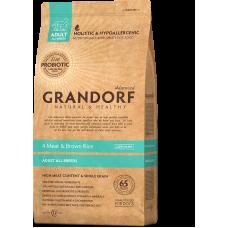 Grandorf 4 Meat & Brown Rice Adult All Breeds низкозерновой корм для взрослых собак всех пород от 1 года 4 вида мяса, бурый рис