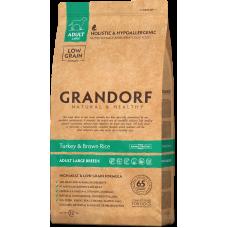 Grandorf Turkey & Brown Rice Adult Large Breeds для собак крупных пород, с индейкой и бурым рисом