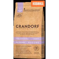 Grandorf Turkey & Brown Rice Adult Mini Breeds изкозерновой корм класса холистик с индейкой и бурым рисом, для взрослых собак малых пород