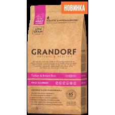 Купить Grandorf Turkey & Brown Rice Adult All Breeds низкозерновой корм класса холистик с индейкой и бурым рисом, для взрослых собак всех пород.