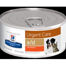 Hill's Prescription Diet a/d Canine/Feline влажная диета для кошек/собак в период восстановления, после травмы или хирургического вмешательства