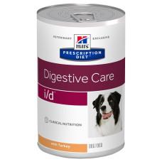 Hill's Prescription Diet i/d Canine влажная диета для собак при расстройствах желудочно-кишечного тракта