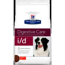Hill's Prescription Diet Canine i/d диетический рацион с высокоусвояемыми ингредиентами для собак с заболеваниями желудочно-кишечного тракта