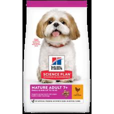 Hill's Science Plan Mature Adult 7+  Small & Mini with Chicken для собак мелких пород старше 7 лет с курицей