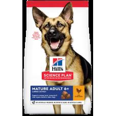 Купить Hill's Science Plan Mature Adult 6+ Large with Chicken сухой корм для пожилых собак (6+) крупных пород с курицей