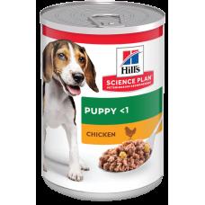 Купить Hill's Science Plan Puppy Savoury Chicken влажный корм с курицей для щенков способствует поддержанию иммунной системы и подвижности
