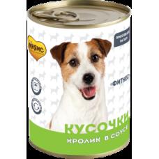 Мнямс Кусочки в соусе с кроликом для собак всех пород «ФИТНЕС» 400 г