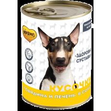 Мнямс Кусочки в соусе с говядиной и печенью для собак всех пород «ЗДОРОВЫЕ СУСТАВЫ» 400 г