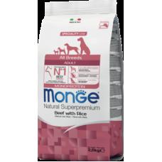 Monge Speciality Line All Breeds Adult Monoprotein Beef with Rice монопротеиновый сухой рацион с говядиной и рисом, для взрослых собак всех пород
