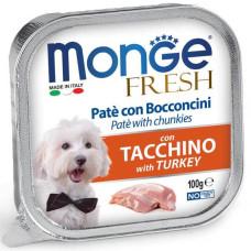 Купить Monge Dog Fresh консервы для собак индейка 100г