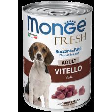 Monge Dog Fresh Chunks in Loaf консервы для собак мясной рулет телятина