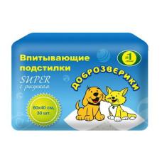 """Доброзверики подстилки для животных с рисунком 60х40 см 30 шт """"Super"""""""