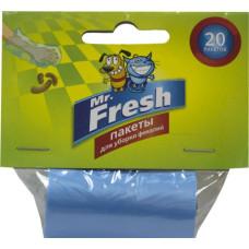 Mr. Fresh пакеты для уборки фекалий (сменный рулон) 20шт