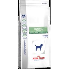 Royal Canin Dental Special Small Dog DSD25 Canine сухая диета для собак весом менее 10 кг для гигиены полости рта