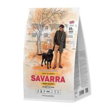 Купить Savarra Adult All Breeds dog Turkey Holistic гипоаллергенный корм для взрослых собак всех пород (индейка/рис)