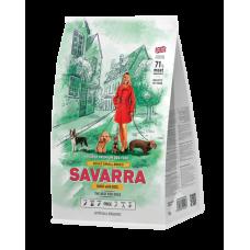 Savarra Adult Small Breed dog Holistic гипоаллергенный корм для взрослых собак мелких пород (утка/рис)