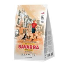 Купить Savarra Puppy Holistic гипоаллергенный корм для щенков всех пород (индейка/рис)