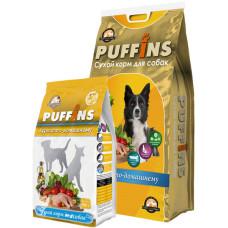 Puffins сухой корм с курицей для собак всех пород